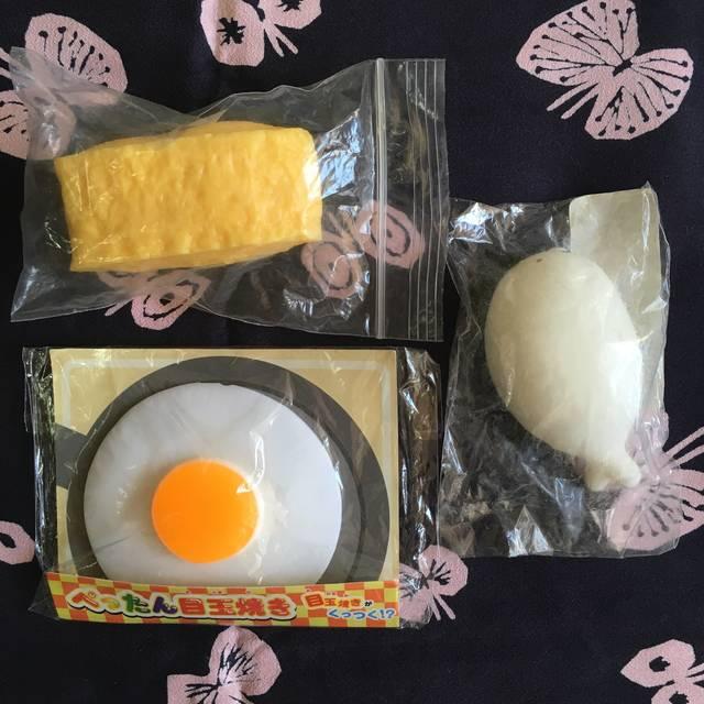 ぺったん目玉焼き(ピーナッツクラブ)/たまご焼き(ブル...