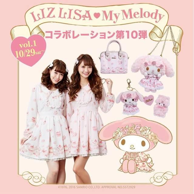LIZ LISA×My Melodyコラボ第10弾