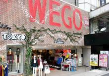 【プチプラ・ファッションショップ】WEGO 原宿本店