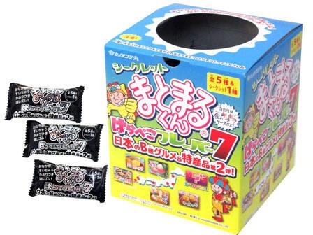 日本のB級グルメ&特産品第2弾!