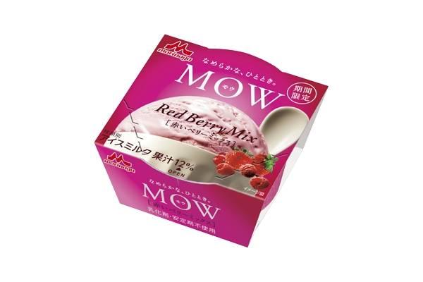 MOW(モウ) 赤いベリーミックス