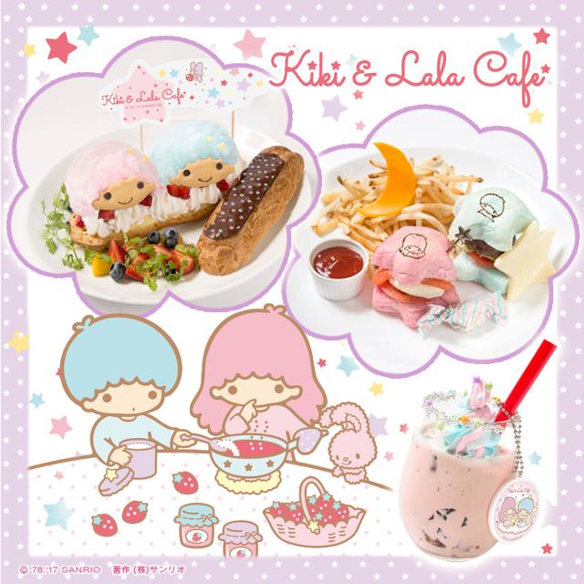 名古屋パルコ Kiki & Lala cafe