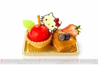 ハローキティのキュートなリンゴ型タルト&アップルケーキ...