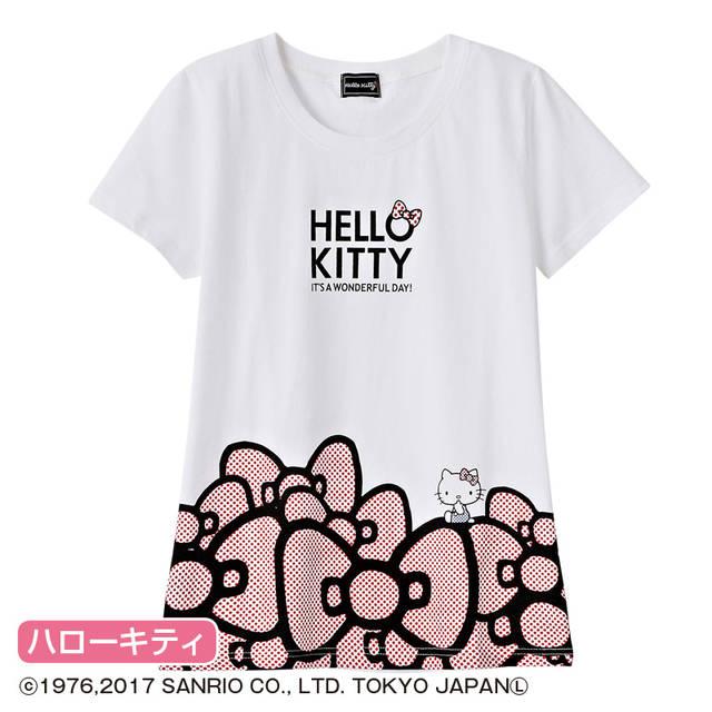 ハローキティ 税込980 円