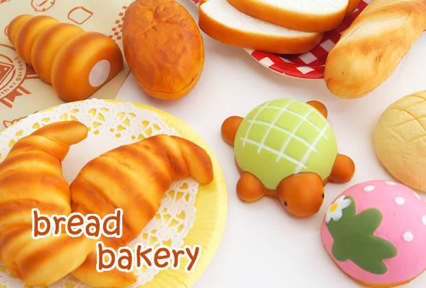 食パンやクロワッサンのやわらかパン屋さんスクイーズ
