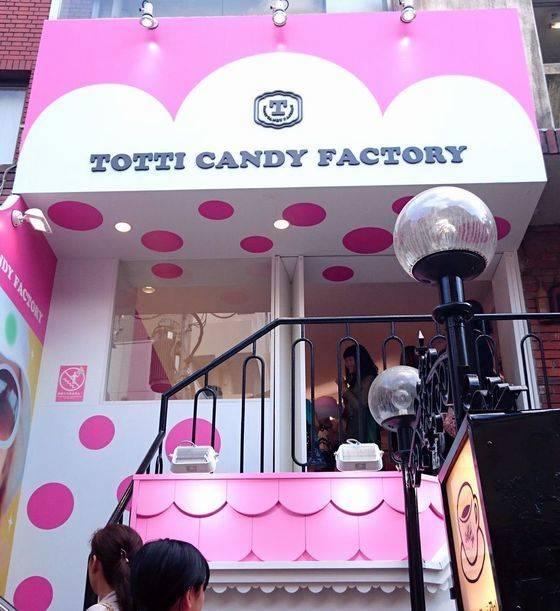 トッティキャンディファクトリー(TOTTI CANDY...
