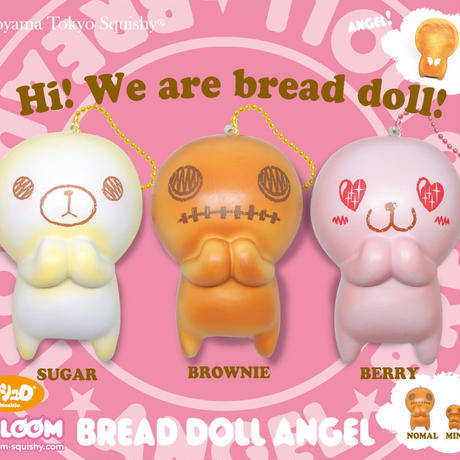ブレッドドール エンジェル(Bread Doll An...