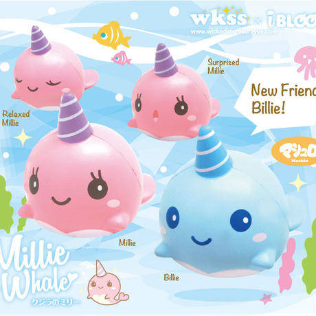 くじらのミリー(Millie Whale)