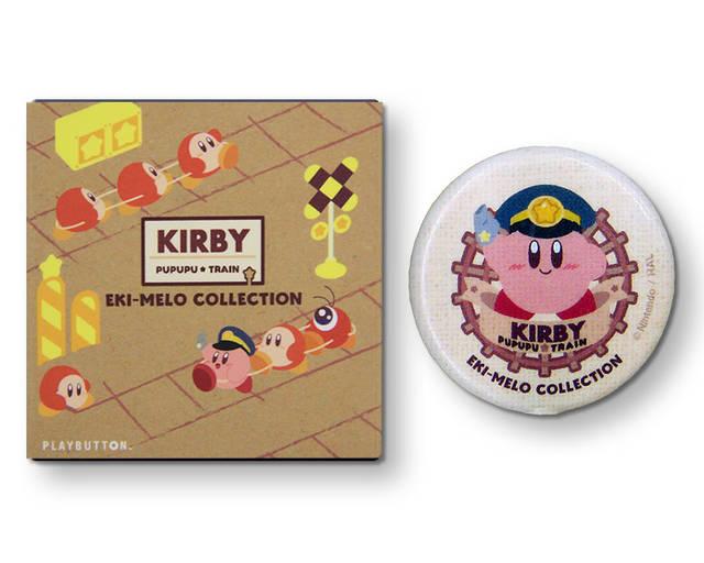 【限定グッズ】KIRBY PUPUPU TRAIN E...