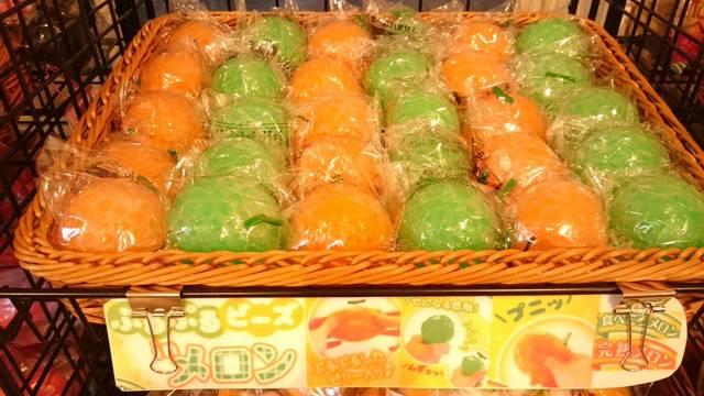 ぷるぷるビーズ in メロン