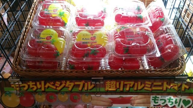 もっちりベジタブルミニトマト