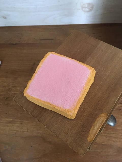 ずんだ♡低反発 ぷにぷに食パン ベリーの香り付き♡スクイーズ