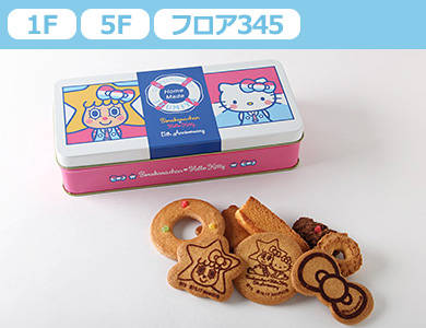 ソラカラちゃん♥ハローキティ 【泉屋】クッキー缶  ¥...
