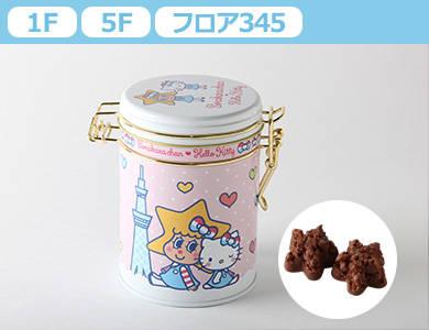 ソラカラちゃん♥ハローキティ クランチチョコ缶  ¥1...