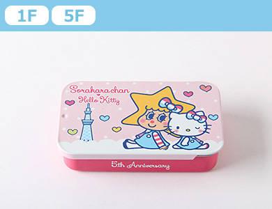 ソラカラちゃん♥ハローキティ スライド缶チョコ  ¥3...