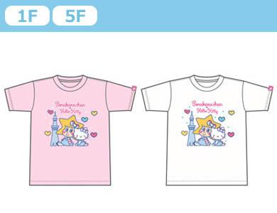 ソラカラちゃん♥ハローキティ Tシャツ