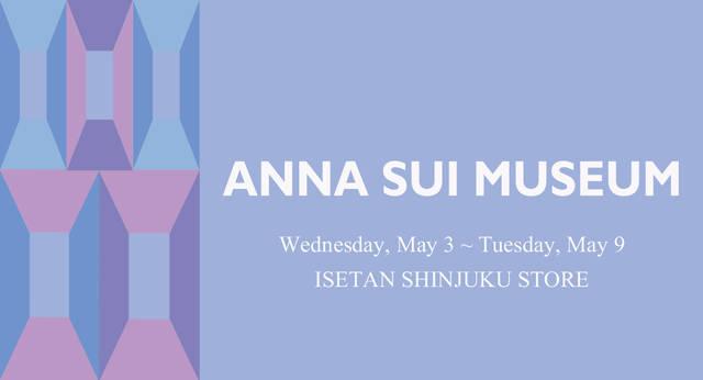 ANNA SUI MUSEUM