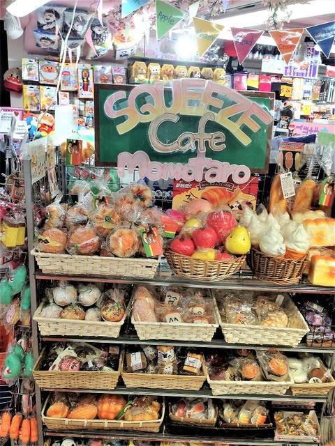 SQUEEZE cafe Momotaro をオープン...