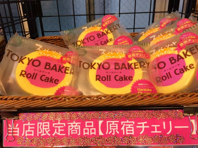 原宿のお店でしか買えない限定の東京ベーカリーのロールケ...