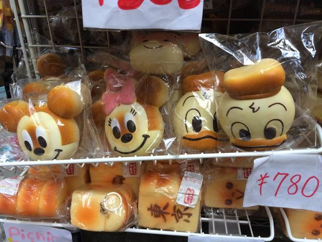 ピクニック限定の一斤パンとディズニーのふわふわパンスクイーズ