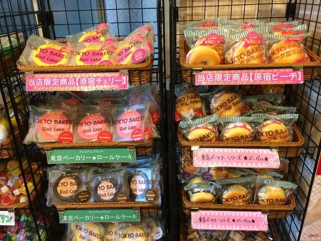 東京ベーカリーのベーグルとロールケーキ