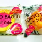 【原宿スクイーズお店巡り】スクイーズ専門店日本スクイーズセンター(スクセン)にはどんなスクイーズがあるの?
