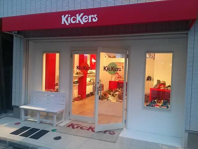 Kickersという靴屋さんが目印