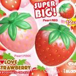 【ブルーム新作スクイーズ】アイラブストロベリーがつぶつぶ苺になって新登場♡6月24日発売開始!