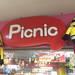 【スクイーズ入荷情報】原宿ピクニック(PICNIC)6月・7月のスクイーズ入荷情報です♪