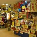 【スクイーズショップ仙台】教えてスクイーズを売っているお店の場所『仙台編まとめ』