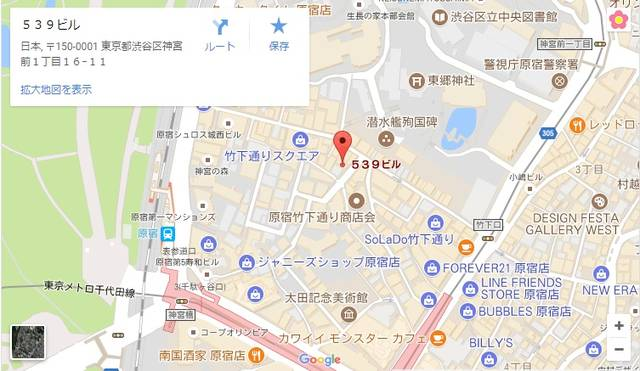 ●ANAP GiRL 原宿竹下通り店 地図
