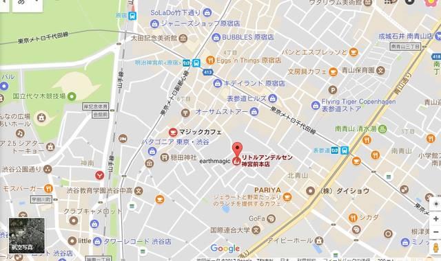 EARTHMAGIC 神宮前店(アースマジック)