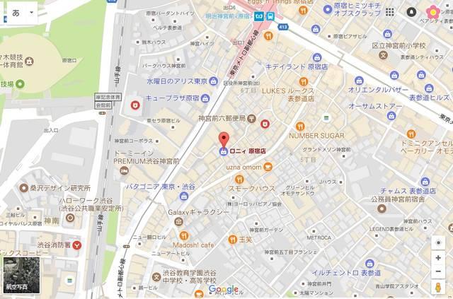 RONI 原宿店