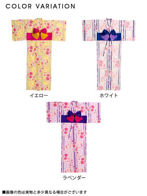 かわいいプチプラファッション通販なら夢展望【公式サイト】 (30707)