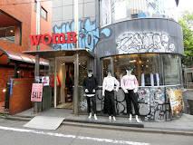 WOmB(ウーム) 原宿店