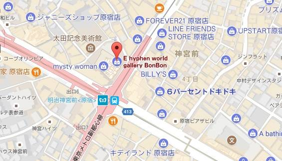 E hyphen world gallery BonBon