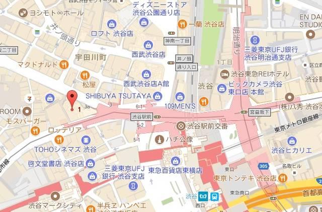 one*way(ワンウェイ)渋谷109店