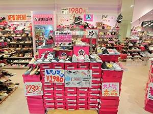 ALTA Style.com|新宿アルタ 池袋サンシャインシティアルタ 原宿アルタ 新潟アルタ (32179)