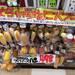 【スクイーズショップ】ドンキホーテで東京ベーカリー、カフェドエヌのスクイーズ発見❤️