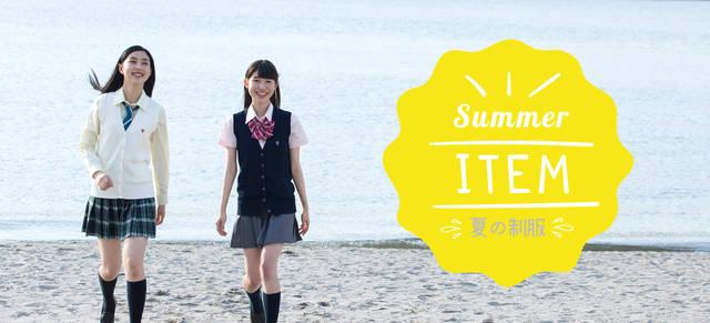 10代女子におススメ♪『 CONOMi(コノミ)』