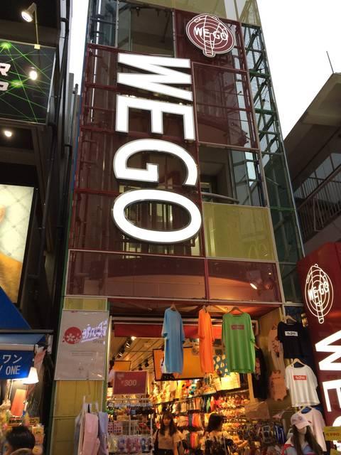 WEGO(ウィゴー)原宿竹下口店の場所は、原宿駅から竹...