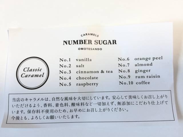 味は10種類。個人的におすすめは、オレンジピール、アー...
