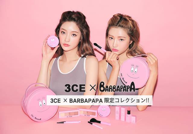 3CE×BARBAPAPA限定コレクション