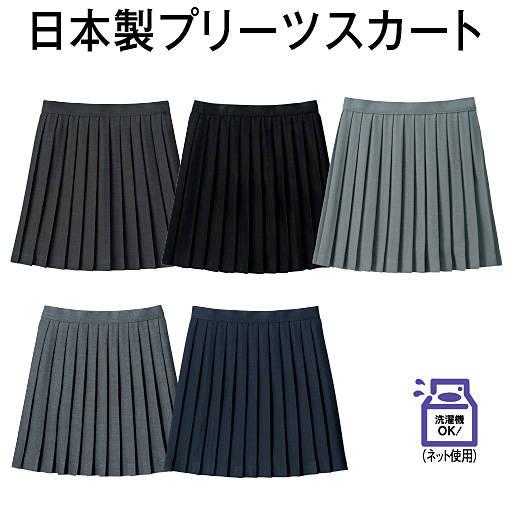 ♡ひとつは持っておくと便利な単色のスカート♡