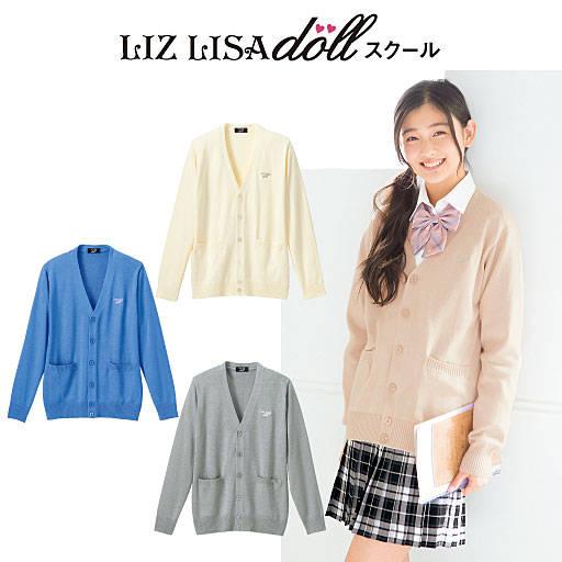 女の子らしさが溢れ出るLIZ LISAのカーデ♡