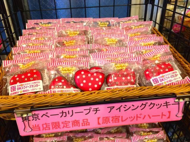 東京ベーカリーのアイシングクッキー原宿レッドハート