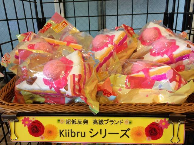 Kiibruのショートケーキのスクイーズ