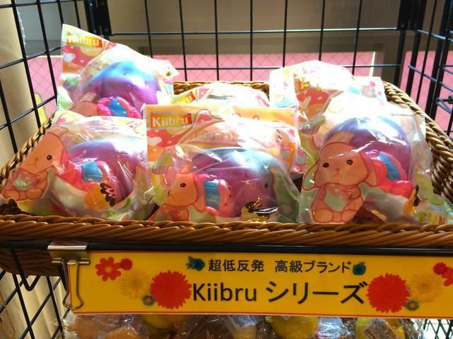 Kiibruのうさぎのスクイーズ