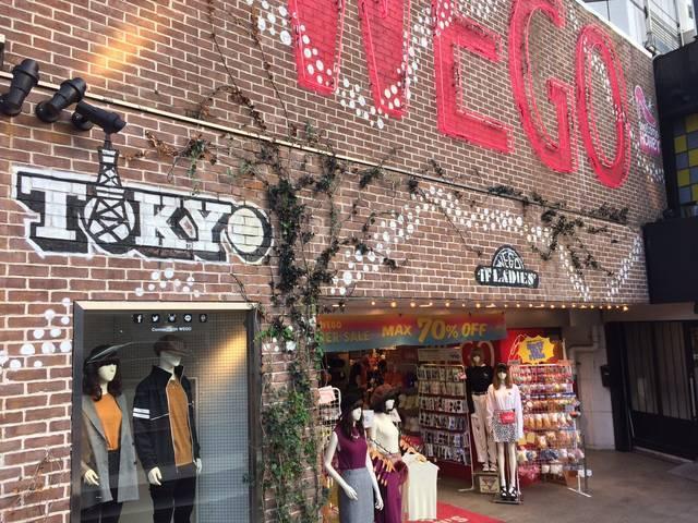 WEGO(ウィゴー)原宿本店の場所は、モッシュのビル手...