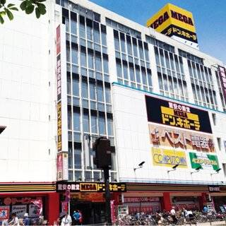 MEGAドン・キホーテ武蔵小金井駅前店